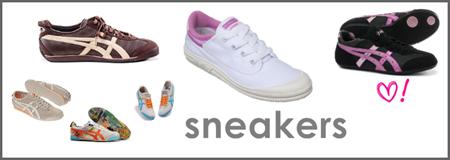 _sneakers